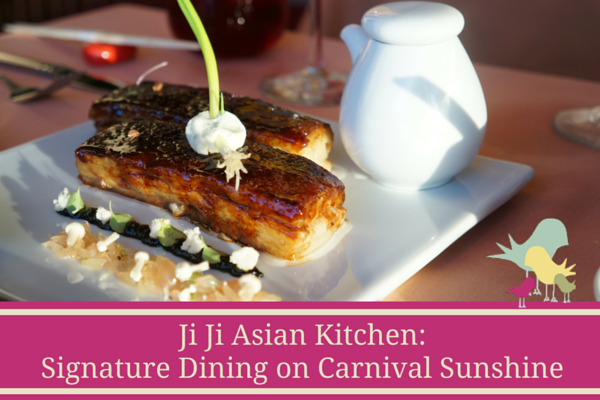Jiji's Asian Kitchen- Signature Dining on Carnival Sunshine - blog (1)