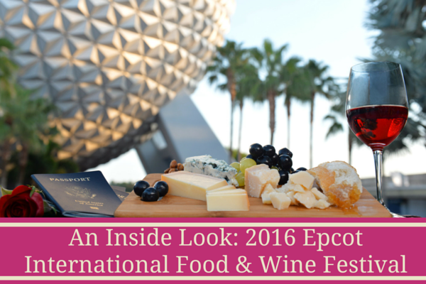 2016 epcot food wine festival