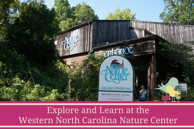 WNC Nature Center Entrance